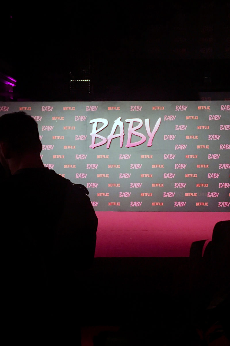 Baby Netflix launch party